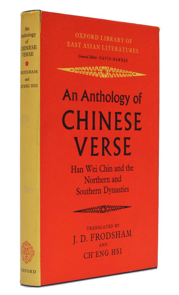 An Anthology of Chinese Verse.