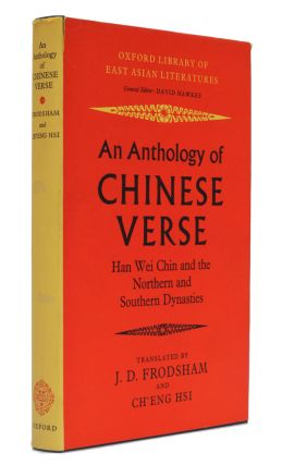 An Anthology of Chinese Verse